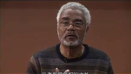 斯坦福大学:非裔美国人历史 12 马尔科姆 艾克斯及模糊的遗产