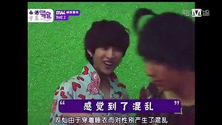 【西游字幕】1202010 Mnet B1A4 Sesame Player EP02.精效中字