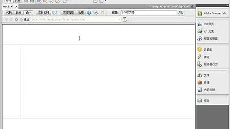 7.1.5_用框架设计网页实例