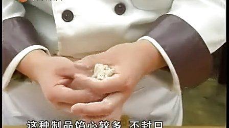 中式面点师技能培训 第02集 中式面点的基本操作技术