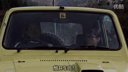 鲨皮男与蜜桃女(1998) 试传