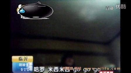 """记者暗访路边饭店包房特色服务,竟然是低俗表演""""花酒"""""""
