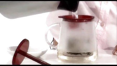Tea Control ™