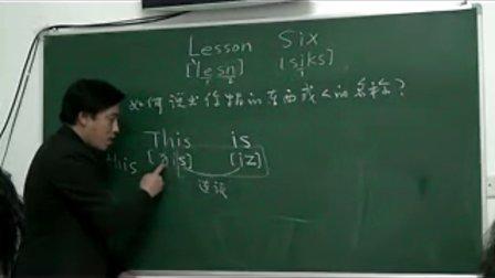 最牛老韩英语教学课堂第12天一