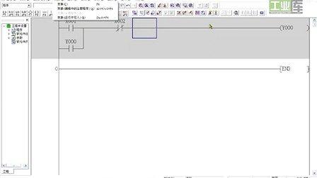 第四课PLC软件的操作练习