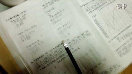 5岁10个月康辉 4年级数学复习作业(哥不是传说 不要迷恋哥)