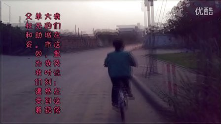 木棉花开——外来女工反家暴社工援助项目