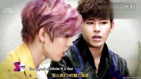 130127.Arirang TV.Showbiz Korea EP497.INFINITE H CUT 中字