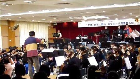 2013青宫交流会 86中2011届弦乐团 歌剧魅影