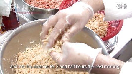 香港中菜廳-近水樓台:岑師傅示範秘製XO醬製作過程