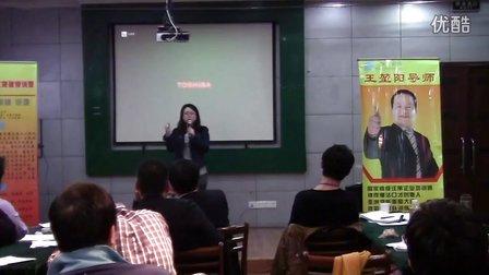 王堃阳◆演讲与口才培训,自信魅力演讲,口才训练方法