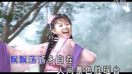 卓依婷-神仙岁月我不爱(段子:天仙配)