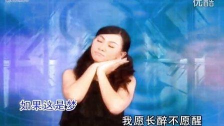 卓依婷-灰姑娘