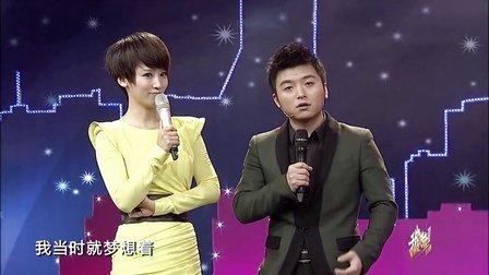 中国杰克逊逆天太空步 20130201