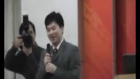 中国证券操盘技术培训教材讲解【2】