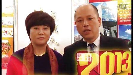 神奇系统2013新春拜年 高元明 童东群