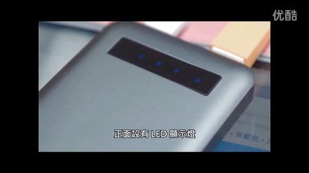 Magic-Pro 8000mAh 大电量、双输出、薄身便携设计