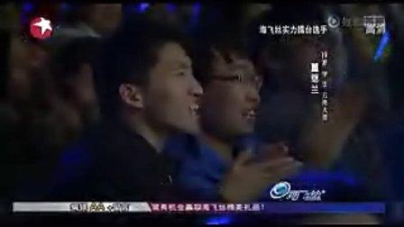 """董继兰 用""""灵魂""""表演创新舞蹈"""