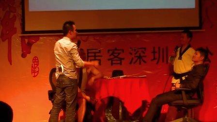 安居客深圳分公司2013年会节目3-猎艳队小品-招聘
