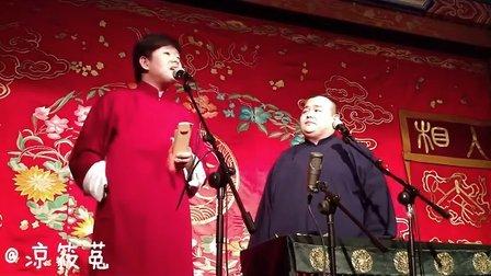2013-01-30李云天 杨鹤通《同仁堂》2