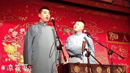 2013-01-30冯照洋 杨九郎《诗词会》