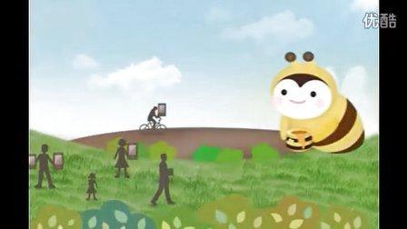 【ETUDE HOUSE】Missing U, Bee Happy!