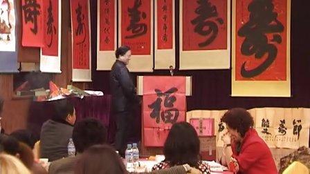 廖墨香八十大寿 与会嘉宾贺词