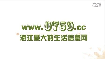 湛江粤视界广告 izj.com.cn 爱湛江网