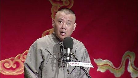 江玉认义父 广泰遇猛男 20121016