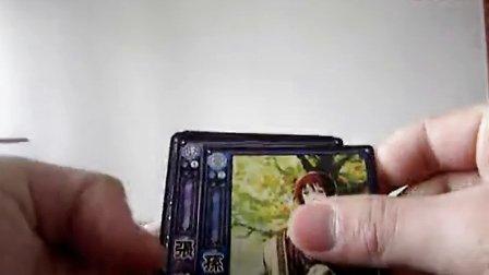三国志大战TCG第四弹开盒爆盒