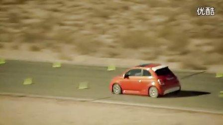 #2013超级碗# 菲亚特 FIAT 500e - Test Track