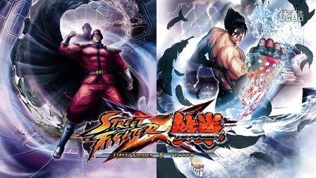 《Street Fighter X Tekken》OST-From Heads Unworthy