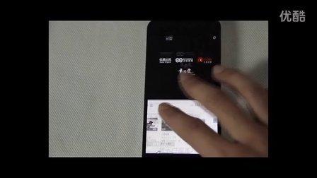 MX2利用UC浏览器登入优酷直接在线播放视频