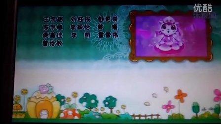 幻变精灵蛋糕甜心翻唱