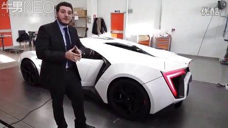 【牛男独家】W Motors打造世界上最昂贵的超跑Lykan Hypersport