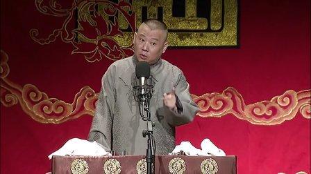 大爷起歹心 白犬换广泰 20121016