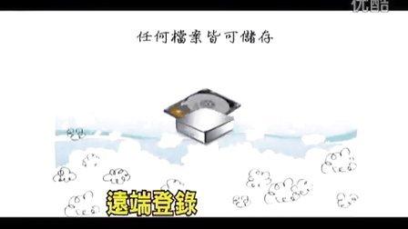 東森新聞專訪迷你私有雲