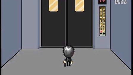 冒险岛改编动画《电梯惊魂》