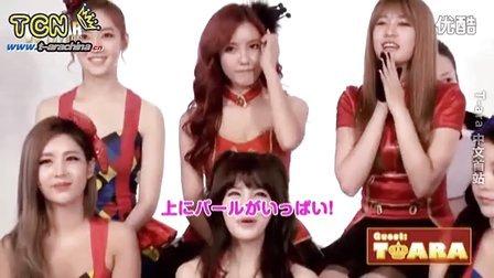130129 女性自身Channel K☆STAR LOVERS T-ara Vol.3[日语中字]