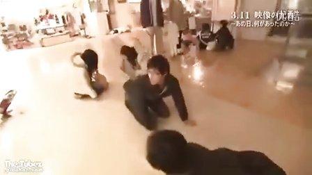 【藤缠楼】2011年日本9.0级大地震恐怖画面回顾