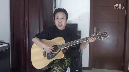 原创歌曲吉他弹唱《梦幻草原》——词曲唱:周燚