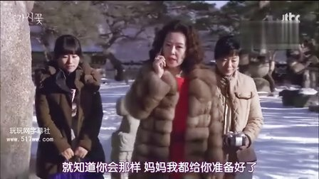 [韩剧]《荆棘花》[第01集][韩语中字][玩玩]