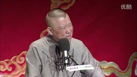 广泰陪筹饷 姨夫人落病 20121016