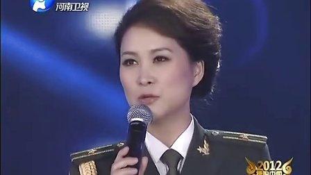 河南卫视《梨园春》年度总决赛完整版下