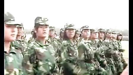 枣庄科技职业学院2011级  开学典礼  新生军训