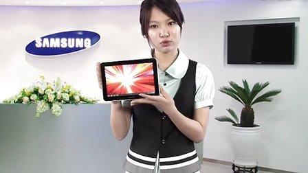 电脑省电模式 三星平板电脑GT-P7310如何设置省电模式?