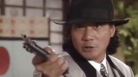 《再见黄埔滩II之再起风云20》(国语)清晰版