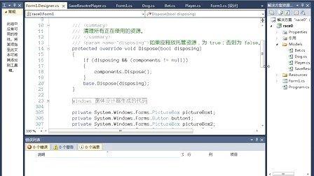 思胜.net高级培训core-58-7-比赛-集成到程序中