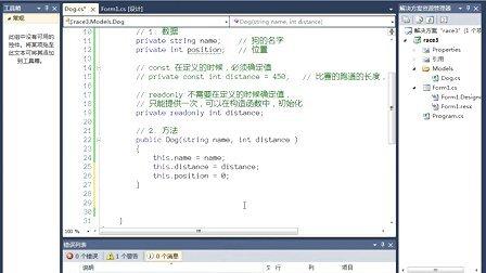 思胜.net高级培训core-58-8-比赛-事件版