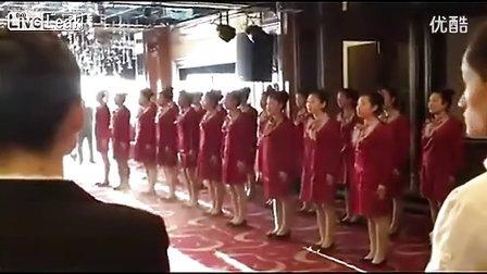◤中国酒店服务员培训方式★◢_标清